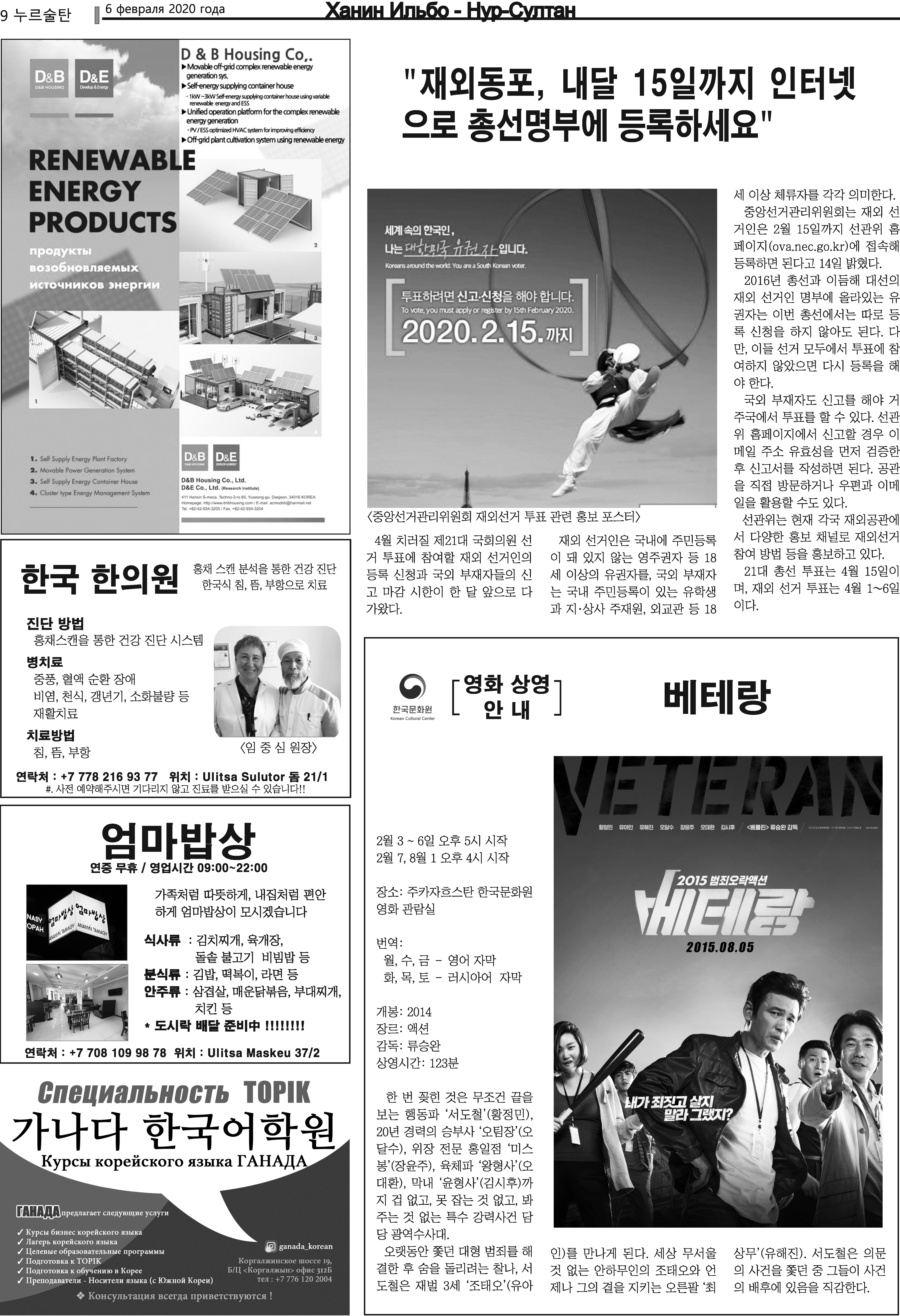 2.6_Page_09
