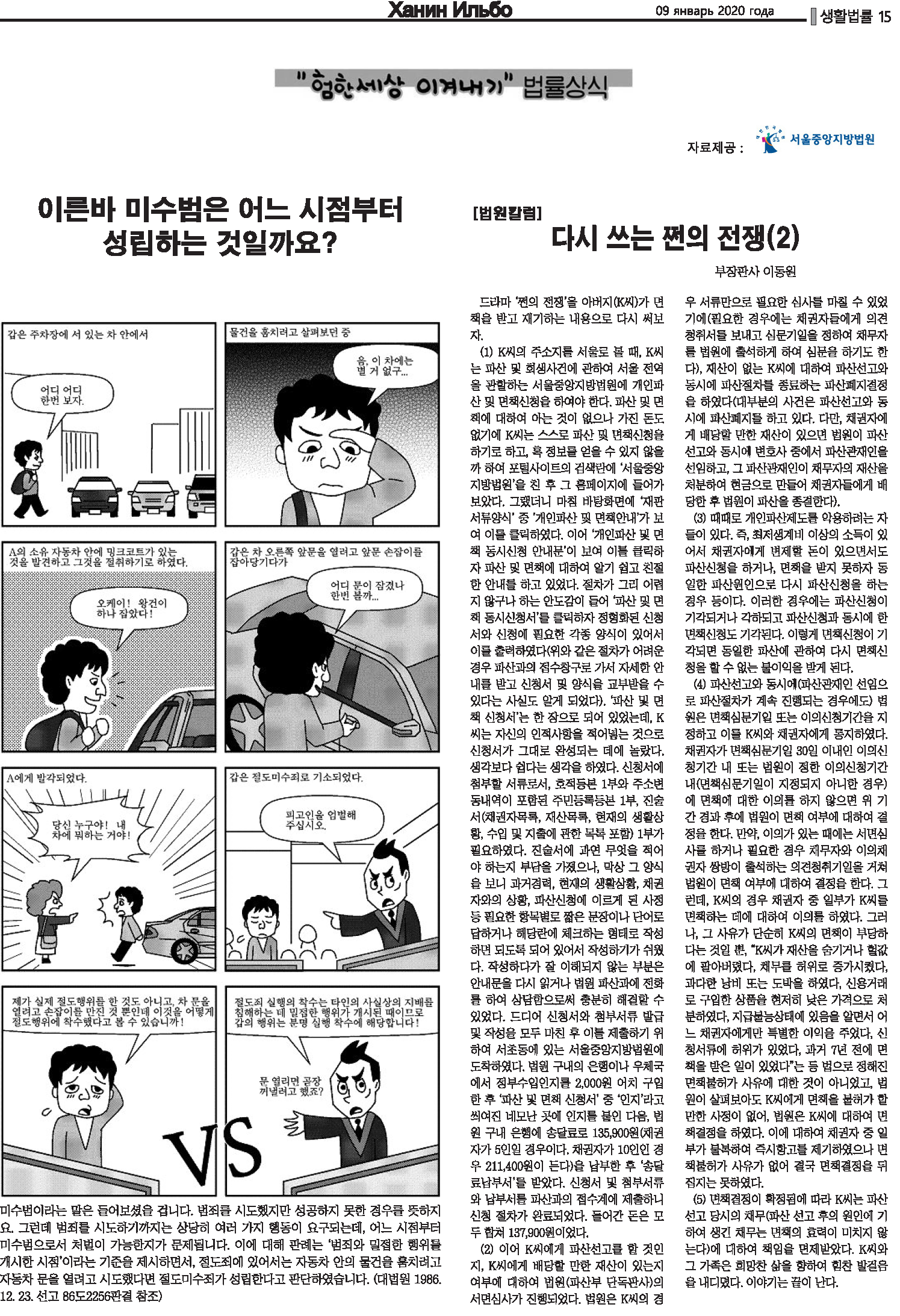 1.9_Page_15